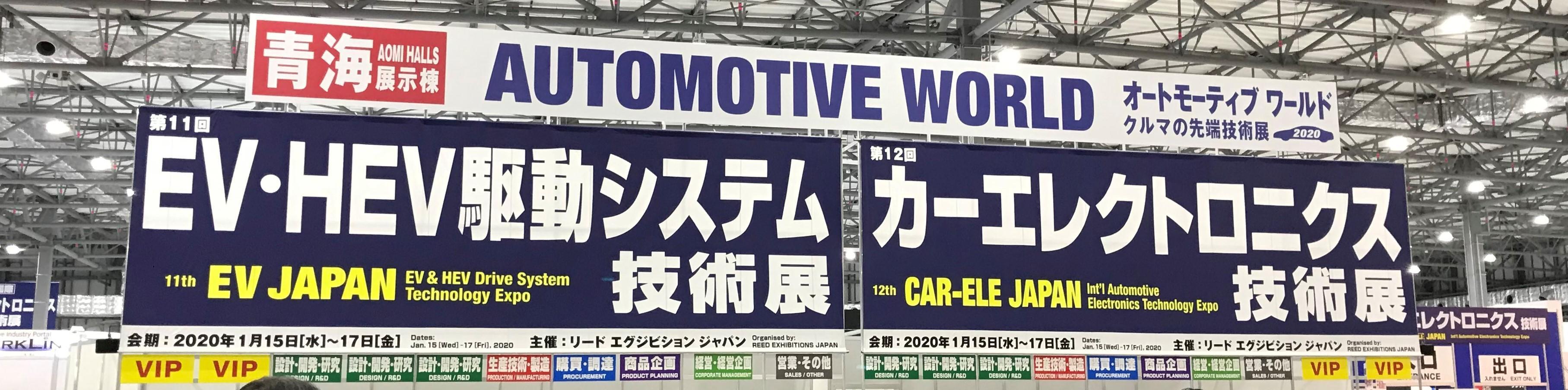 https://www.pues.co.jp/jp/blog/IMG_4619.JPG