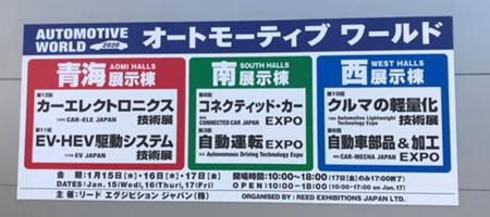 https://www.pues.co.jp/jp/blog/assets_c/2020/01/IMG_4620-thumb-450xauto-593.jpg