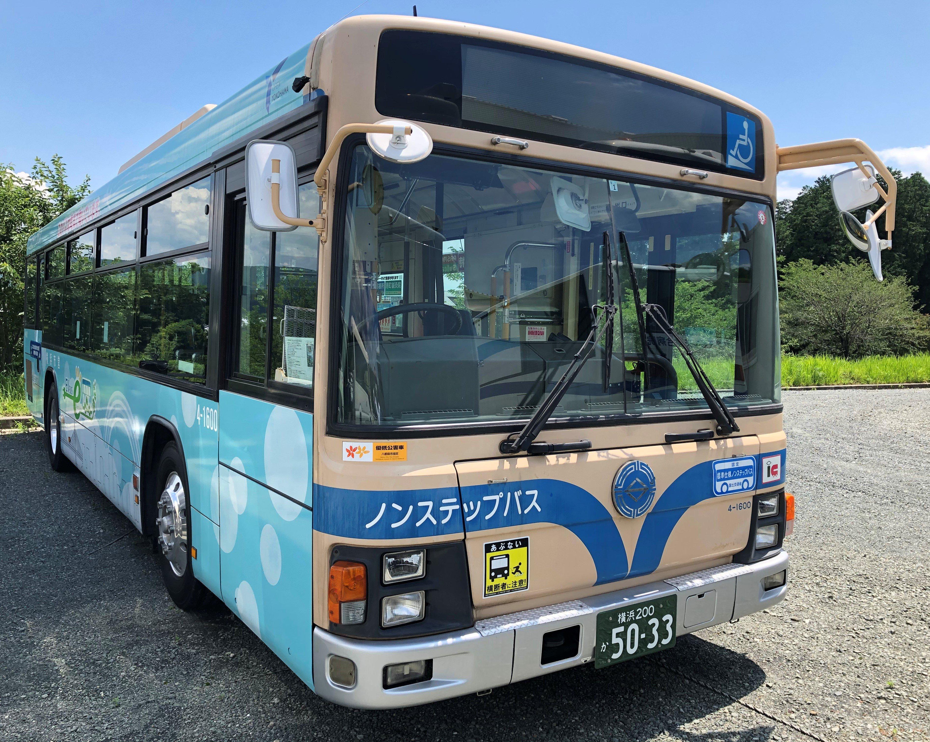 横浜バス1.jpg