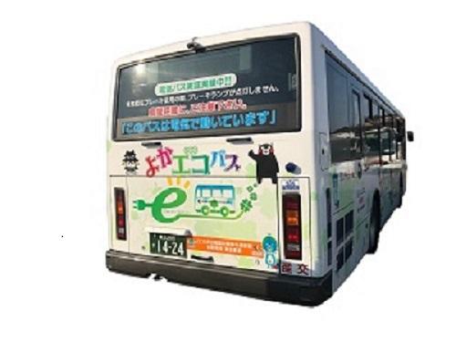 熊本バス後ろ0306.png