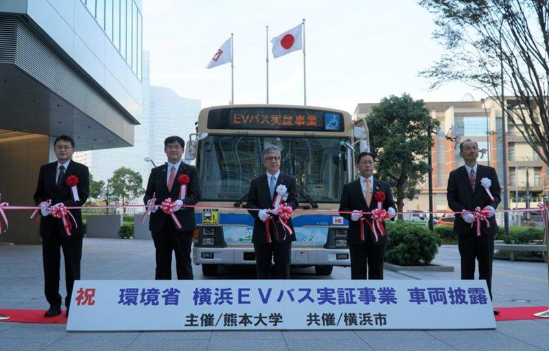 【EVバス】テープカット写真2.jpg
