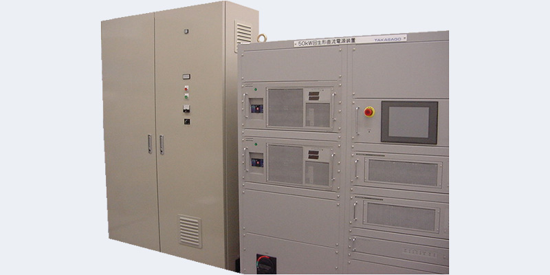 回生機能付直流電源装置