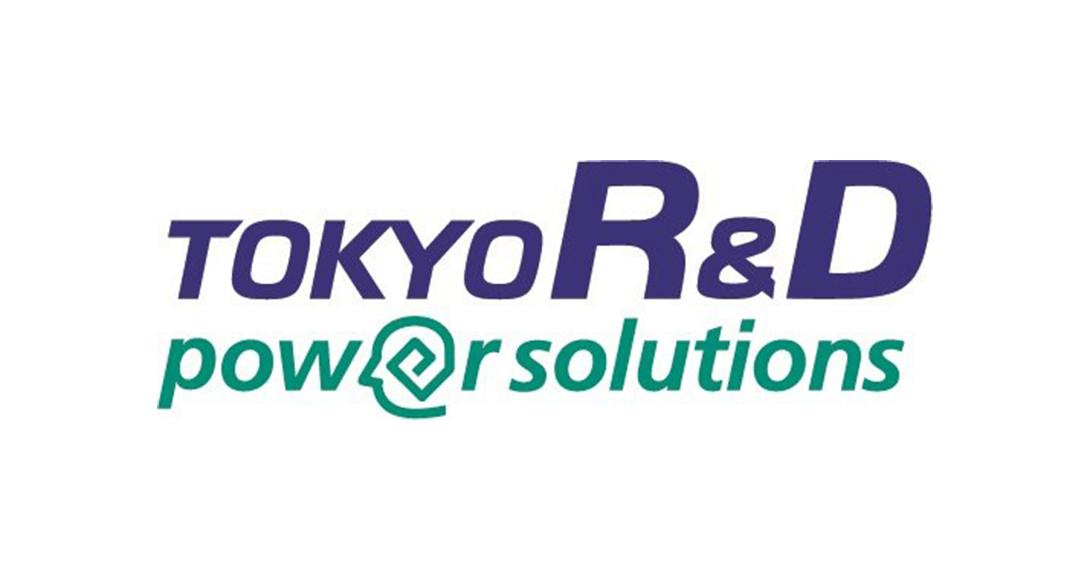 東京R&Dパワーソリューションズ