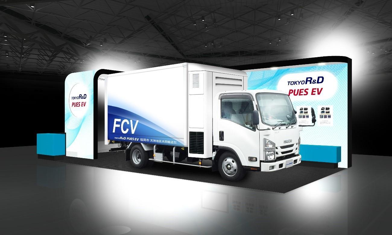 FC EXPO .jpg